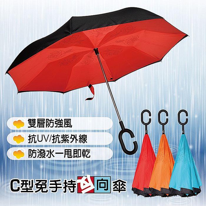 C型免持雙層反折傘(加贈)霹靂香水 防強風 時尚玫瑰花紋 玻璃纖維反向骨架 高密度防撥水材質