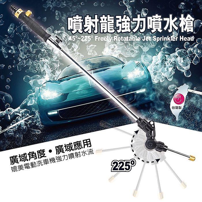 【組合】安伯特 噴射龍強力噴水槍 + 多功能伸縮水管組 新一代225度任你調 雙噴射水流模式 暫時止水閥門設計 台灣製造品質保證