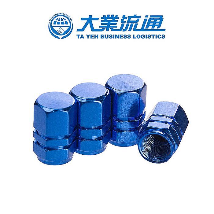 炫彩輪胎氣嘴蓋-藍六角形鋁合金材質 螺紋設計 汽車/機車/自行車皆適用