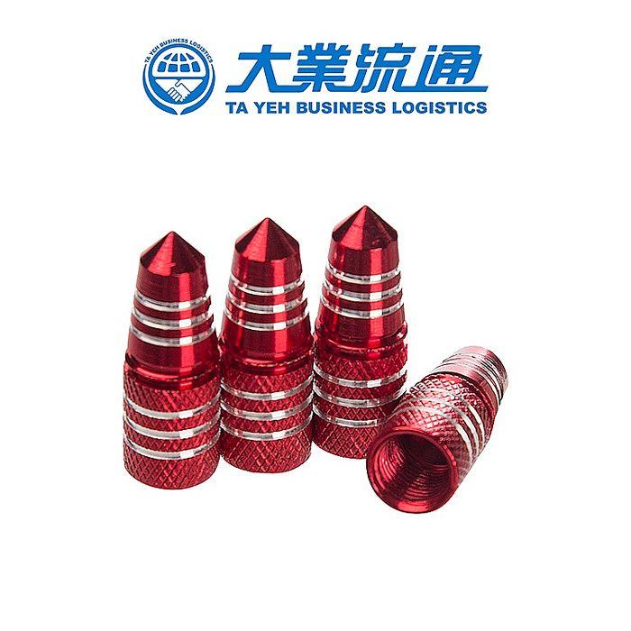 炫彩輪胎氣嘴蓋-紅子彈形鋁合金材質 螺紋設計 汽車/機車/自行車皆適用