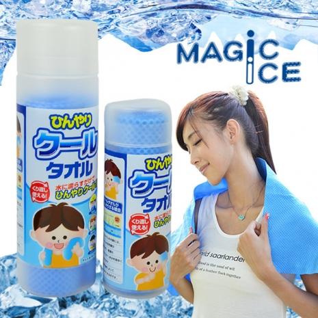 【Magic Ice】舒爽沁涼冰巾/冰涼巾(大+小好用兩入組)