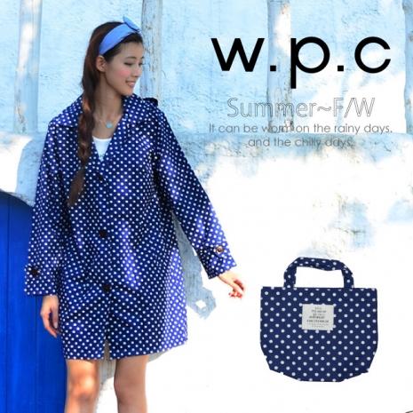 【w.p.c.】甜美水玉款。時尚雨衣/風衣(R1012) 亮藍