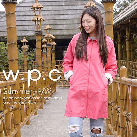 【w.p.c.】2 way袖子可折。時尚雨衣/風衣(R9001)_桃紅