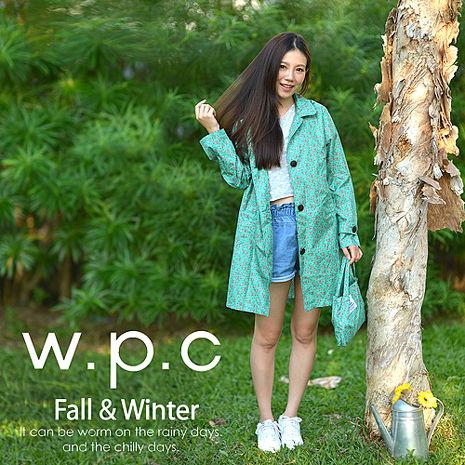 【w.p.c.】雛菊釦子款。時尚雨衣/風衣(R1041)_綠色