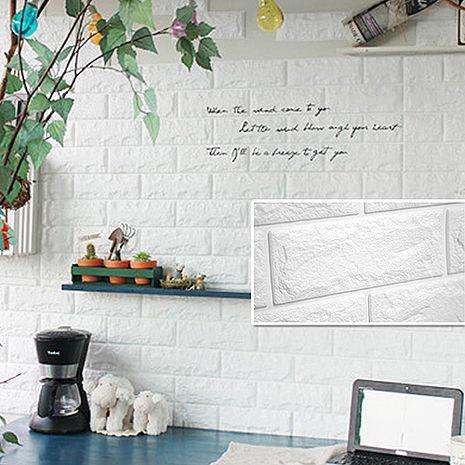 韓國3D立體DIY仿磚紋壁貼/仿文化石壁貼(象牙白)