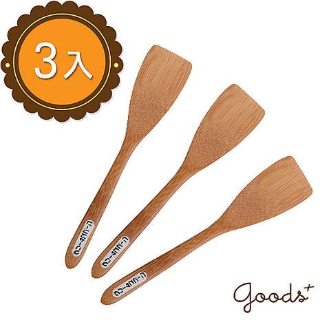 【goods+】簡單生活 質感竹製調理刀/點心刀(3入) WK02(方扁型)