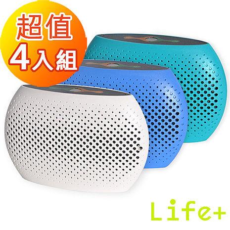 【Life Plus】衣櫥/書櫃/鞋櫃_無線防潮除濕機 (超值4件組)