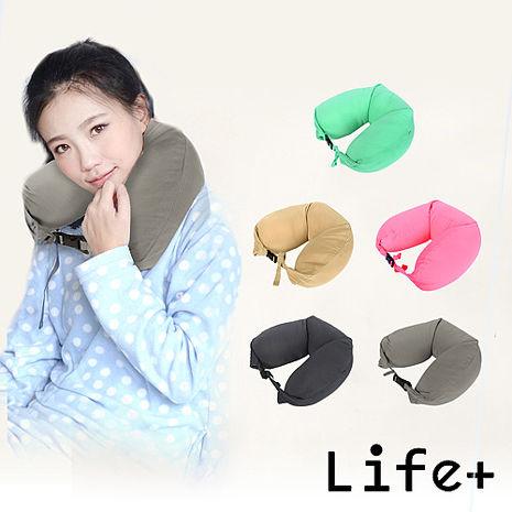 無印風【Life Plus】輕時尚U型護頸靠枕/旅行枕-素面款(5色任選) APP粉紅素面