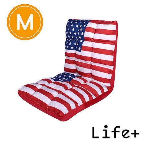 【Life Plus】 英美復刻風紓壓折疊和室椅/靠椅/躺椅_美國國旗 M