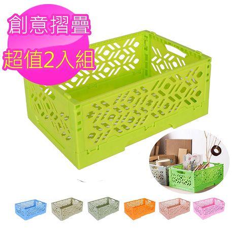 【居家達人】創意摺疊式萬用收納盒/置物籃 (超值四入組)(APP)