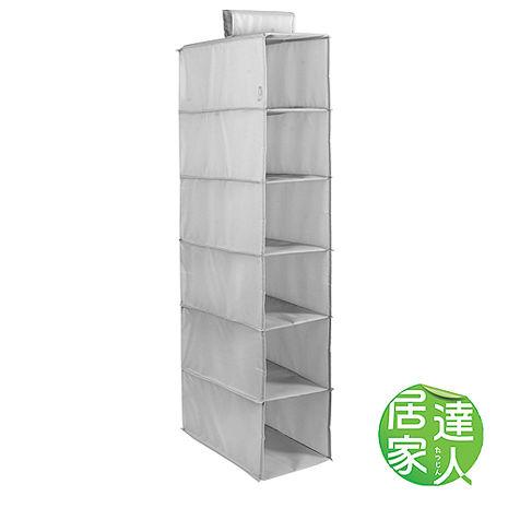 【居家達人】吊掛式六層收納袋/置物袋(灰色)