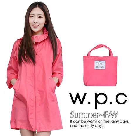 (任選79折)【w.p.c.】2 way袖子可折。時尚雨衣/風衣(R9001) (多款任選)卡其