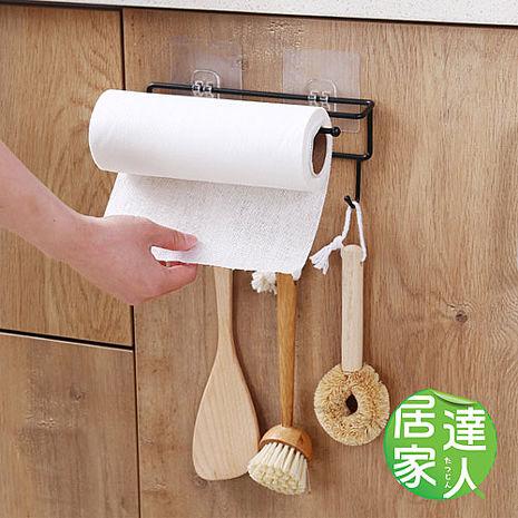 【居家達人】壁掛式無痕貼 廚衛紙巾四鉤掛物架 (黑色)
