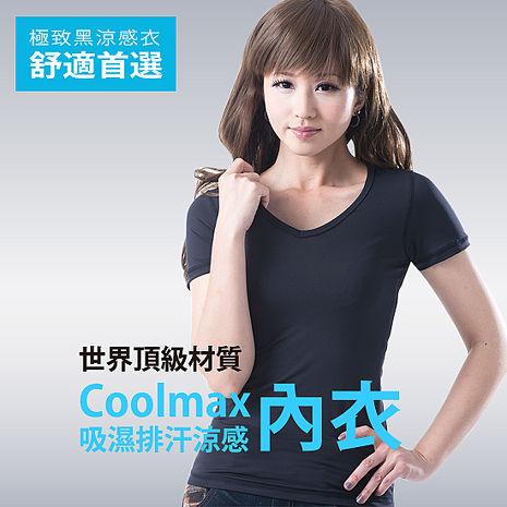 CoolMax吸濕排汗涼感內衣 女 黑S