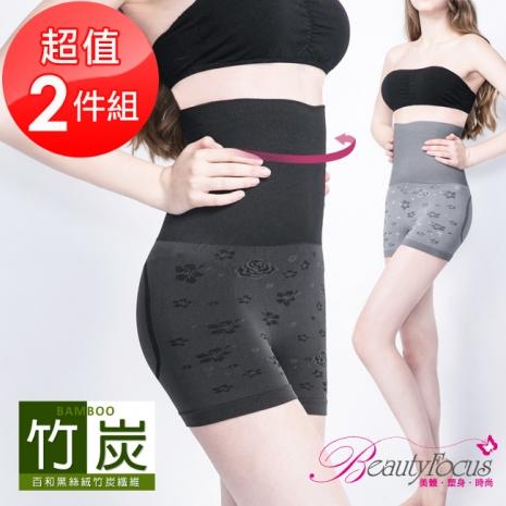 【BeautyFocus】2件組-台灣製180D竹炭超高腰平口塑褲(2428)黑色2件