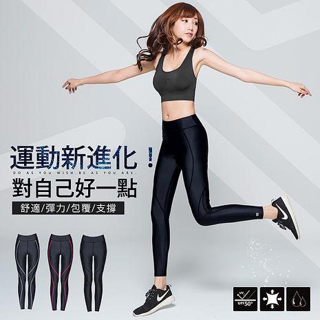 BeautyFocus台灣製3D彈性防曬抗縮運動壓力褲(5805女性專用)桃條 XL