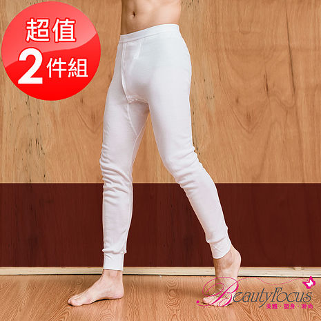 BeautyFocus(2件組)台灣製男前開口保暖褲(3837)