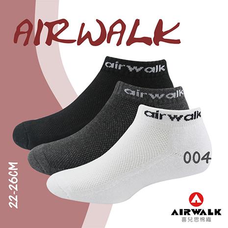 【AIRWALK】萊卡透氣針織毛巾底船型襪運動襪男女襪-2色(一組8雙)