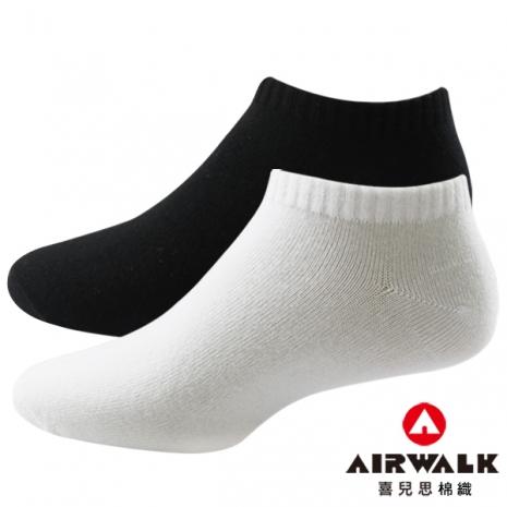 【AIRWALK】純棉抗菌除臭船型襪男女襪-2色(一組8雙)