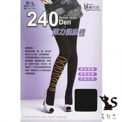 【喜兒思棉織】240丹彈力健康襪褲襪女襪-6雙(黑)
