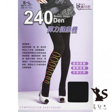 【喜兒思棉織】240丹彈力踩腳褲內搭褲女襪-6雙(黑S-L)