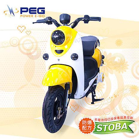 【向銓】Mini-Qbi電動自行車 JY-166 單效版