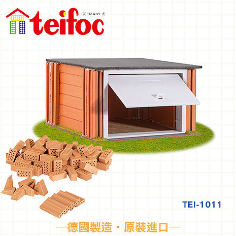 【德國teifoc】DIY益智磚塊建築玩具 - TEI1011