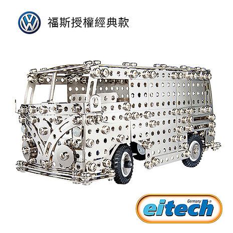 【德國eitech】益智鋼鐵玩具-60年紀念版-福斯T1露營車 C1955