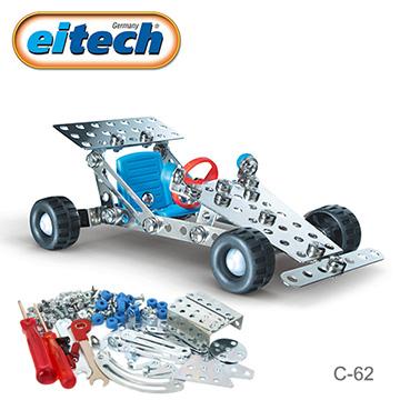 【德國eitech】益智鋼鐵玩具-迷你賽車 (C62)
