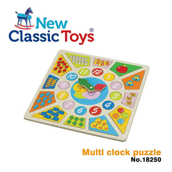 【荷蘭New Classic Toys】寶寶認知學習時鐘拼圖 - 18250