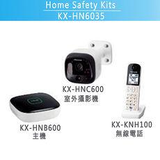 ~Panasonic 國際牌~KX~HN6035 DECT 雲端居家安全監控系統