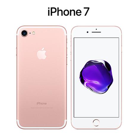 Apple iphone 7 128G 贈玻璃保貼+透明保護套曜石黑