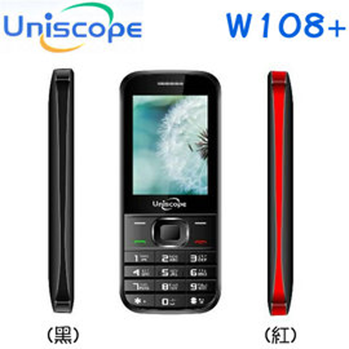 優思UNISCOPE W108+ 3G/軍人/高科技專用手機無相機紅