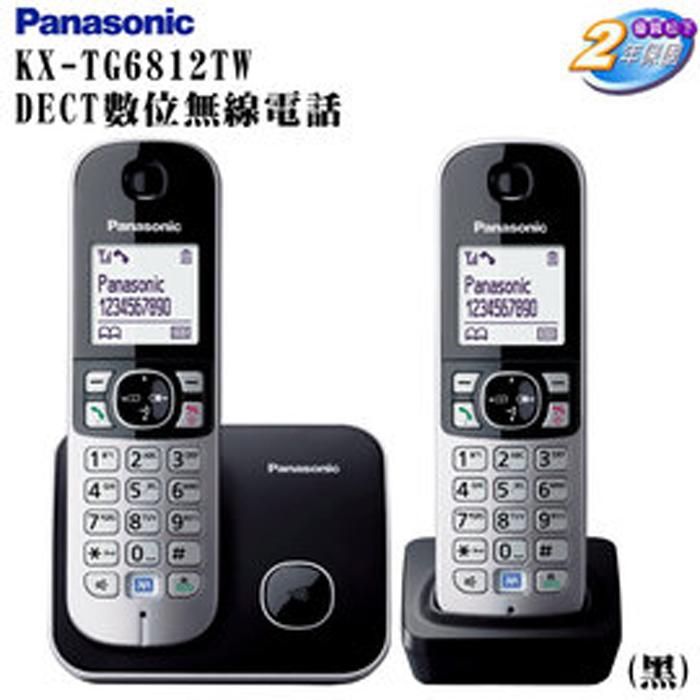 國際牌 Panasonic KX-TG6812TW / KX-TG6812 DECT數位雙手機無線電話(黑色)(贈史努比湯杯)