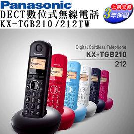 國際牌Panasonic KX-TGB212TW 雙手機數位無線電話◆來電顯示◆50組電話簿(贈環保筷)黑