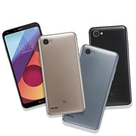 LG Q6 5.5吋臉部辨識解鎖智慧型手機銀