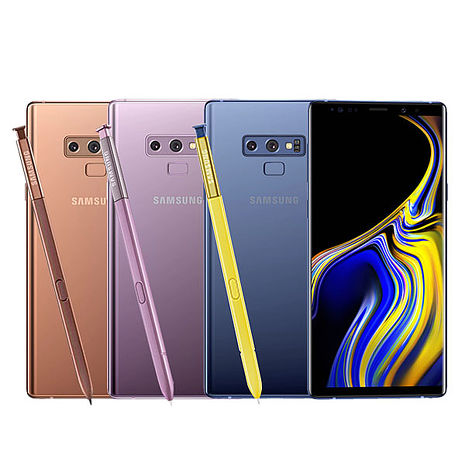 Samsung Galaxy Note 9 N960 (6G/128G) 6.4吋智慧旗艦機 白色
