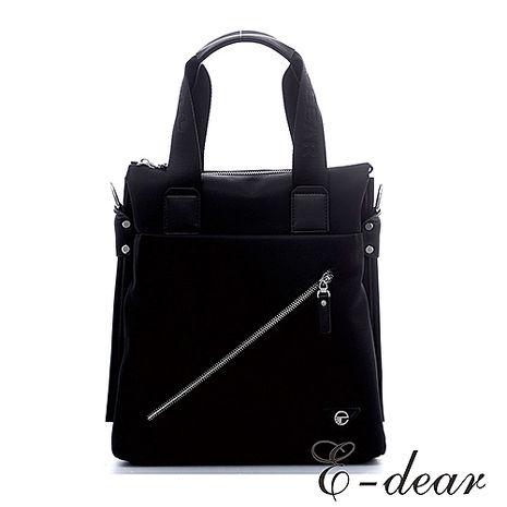 E-DEAR 依迪爾配皮多隔層手提斜背包 帥氣黑