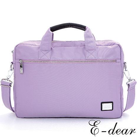 E-DEAR 依迪爾防潑水尼龍商務休閒包 迷幻紫