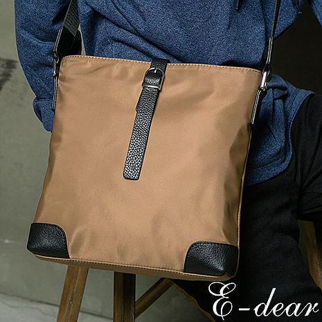 E-DEAR 依迪爾配皮經典斜背包 油臘棕