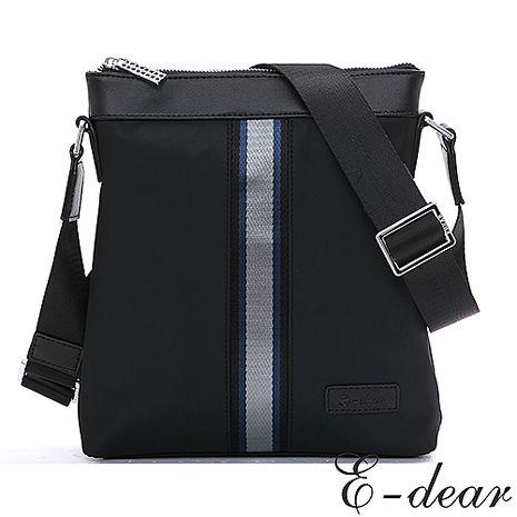 E-DEAR 依迪爾配皮約翰森實用斜背包 紳士黑
