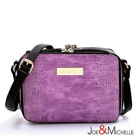 JOE&MICHELLE 真皮梅倫絲鱷魚紋mini斜揹包 丁香紫