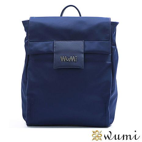 WuMi 無米 布萊茲尼龍配皮大容量後背包 君王藍