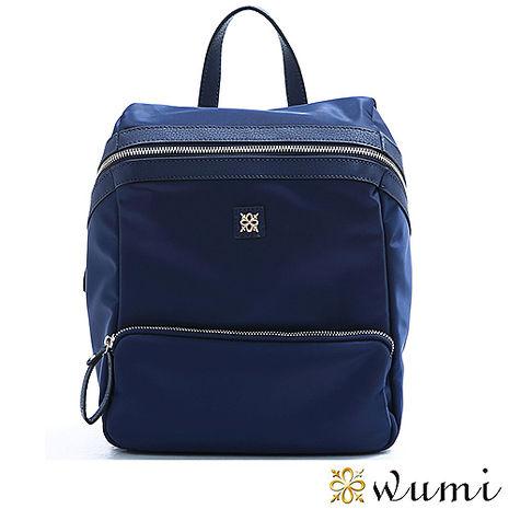 WuMi 無米 輕巧貝蒂尼龍配皮多用途後背包 學院藍