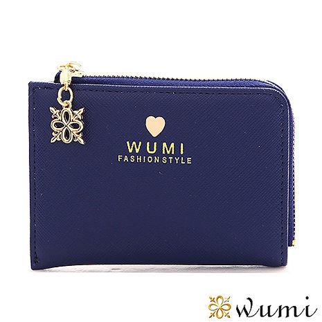 WuMi 無米 碧琪十字紋萬用票卡夾 共六色 豔麗桃