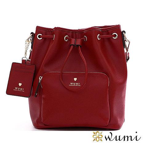 買一送一WuMi 無米 喬娜十字紋束口水桶包 嬌貴紅