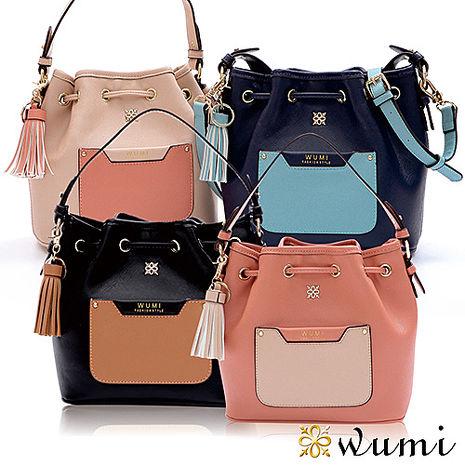 買一送一WuMi 無米 妮露十字紋流蘇mini水桶包 共4色蜜桃紅