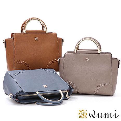 WuMi 無米 蜜琪法式甜美手提包 共三色粉臘藍