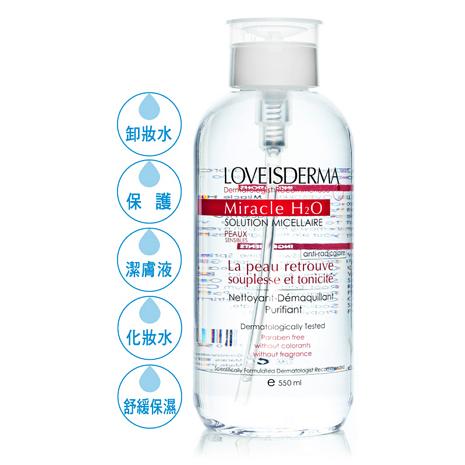 【愛斯德瑪】LOVEISDERMA 深層卸妝潔膚液 550ML(效期至2017年10月)
