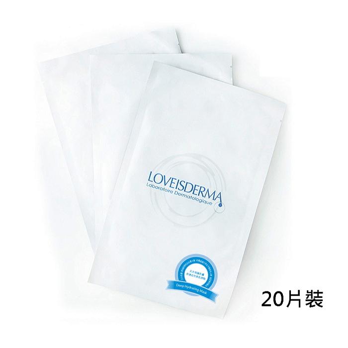 【愛斯德瑪】LOVEISDERMA 豐潤抗皺保濕面膜 50ml X 20(沙貨包裝)